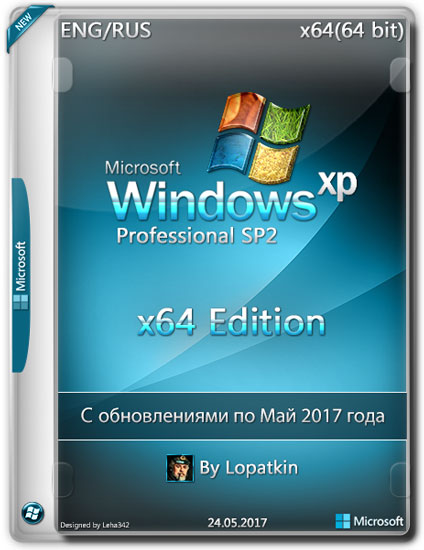 Windows XP Professional SP2 VL x64 Edition Мау 2017 (ENG/RUS)