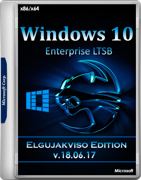 Windows 10 Enterprise LTSB x86x64 Elgujakviso Edition v.18.06.17 (RUS/2017)