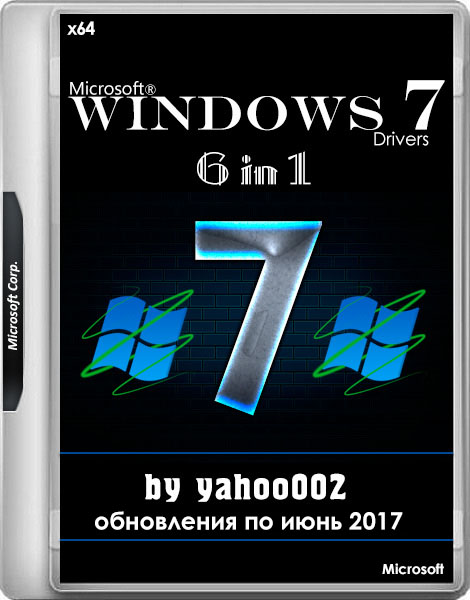 Windows 7 SP1 6in1 Drivers by yahoo002 v.1 (x64/RUS)
