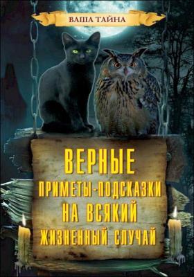 Леонид Зданович - Сборник сочинений (8 книг)
