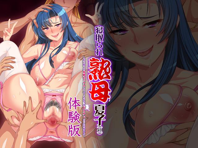 Kingpin - Netorare Milf Natsuko (41) Mama's Sukebe Hentai Sex With A Young Man