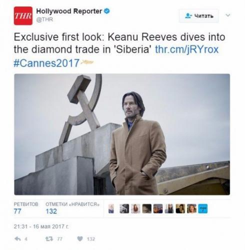 Звезда Голливуда Киану Ривз снялся на фоне серпа и молота