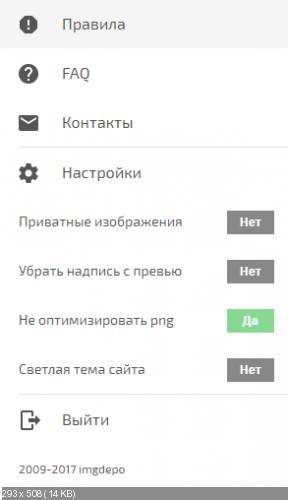 http://i94.fastpic.ru/thumb/2017/0517/fa/e956b748f08eabe8fda7ab16b8da85fa.jpeg