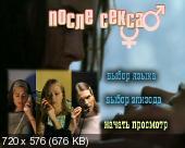 http://i94.fastpic.ru/thumb/2017/0519/e8/1688ccef4846a54685f91add8c6ca5e8.jpeg