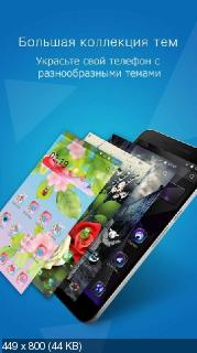 CM Launcher 3D-Theme Wallpaper v3.47.4 + Key