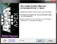 Arma 3: Apex Edition [v 1.70.141764 + DLCs] (2016) PC | RePack от FitGirl