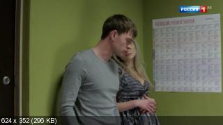 Жизнь без Веры (2016) HDTVRip от ImperiaFilm