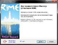 RiME [v 1.01] (2017) PC | RePack от FitGirl