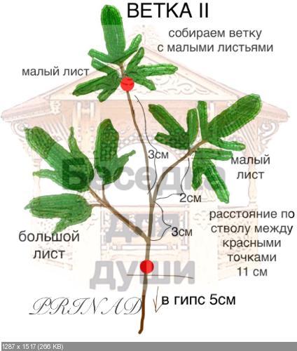 http://i94.fastpic.ru/thumb/2017/0602/f9/12ce3e462d485db03594c788123a07f9.jpeg