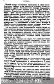 http://i94.fastpic.ru/thumb/2017/0608/bc/d75cde9c57213d819007d04ee62849bc.jpeg