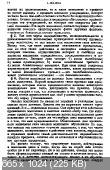 http://i94.fastpic.ru/thumb/2017/0608/cf/7826e54ebc397d574f5fb7113e0b68cf.jpeg