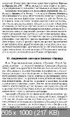 http://i94.fastpic.ru/thumb/2017/0609/8a/ba0fdb7ba772b3bb374712e15030e08a.jpeg