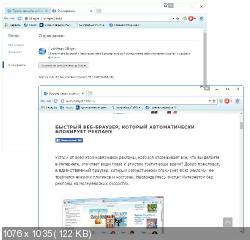FlashPeak Slimjet 14.0.15.0 - браузер