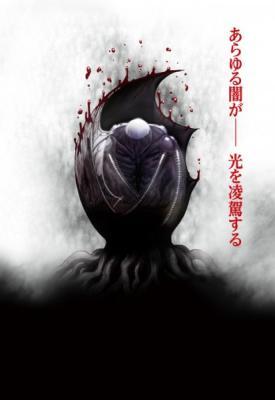 Берсерк: Золотой век. Фильм III: Сошествие / Berserk: The Golden Age Arc III (2013) BDRip 1080p