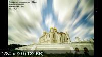 Технологии фотомастерства 3.0 (2017) Видеокурс