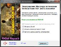 Крутой Сэм HD: Второе Пришествие / Serious Sam HD: The Second Encounter [v 263699] (2010) PC | RePack от FitGirl