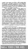 http://i94.fastpic.ru/thumb/2017/0703/cd/da2efd39e25df738f11d75060b8c60cd.jpeg