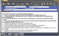 NextUp TextAloud 3.0.107 Rus + Голосовой модуль Милена Portable