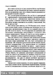 http://i94.fastpic.ru/thumb/2017/0710/79/cbfa01f041f0876f9425276b0f271279.jpeg