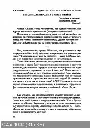 http://i94.fastpic.ru/thumb/2017/0710/b1/860d177e08cc0a16c340389765f4d8b1.jpeg