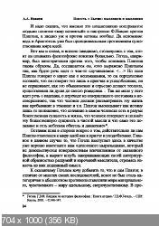 http://i94.fastpic.ru/thumb/2017/0710/cd/14de798cbb9001eb03517862231966cd.jpeg