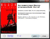 Black The Fall (2017) PC | RePack от FitGirl
