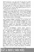 http://i94.fastpic.ru/thumb/2017/0714/36/f838ae59d8f67aaf17f7975871c37136.jpeg