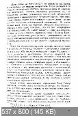 http://i94.fastpic.ru/thumb/2017/0714/d7/3fa59e8805d0ec5566b45e61697fe7d7.jpeg