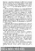 http://i94.fastpic.ru/thumb/2017/0716/04/ad2dc1659fd6118776f0708d3cc94a04.jpeg