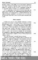 http://i94.fastpic.ru/thumb/2017/0716/83/f36e00782a0d47e75259e74f19a10083.jpeg