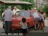 Крупный выигрыш (1980)