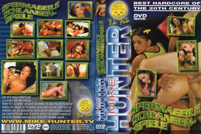 Полнометражные порнофильмы киностудии гуфа онлайн