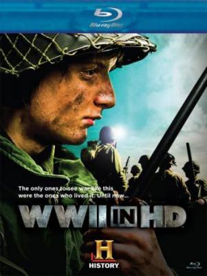 Вторая мировая в HD цвете / World War II in HD Colour (2009) BDRip 1080p