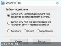 SmartFix 1.4.12.0 Rus/Ml