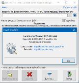LockHunter 3.2.3.126 (x86-x64) (2017) [Eng/Rus]