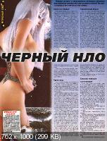 http://i94.fastpic.ru/thumb/2017/0727/8a/b4fe3f4289b20fac8471ead13cc8798a.jpeg