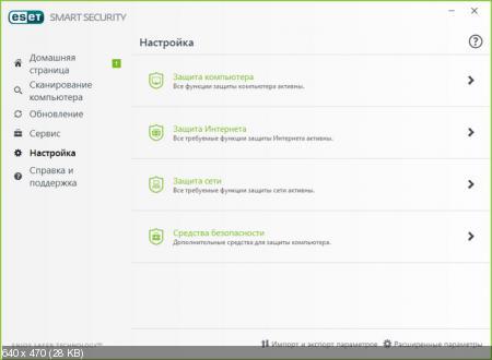 ESET NOD32 Antivirus / Smart Security 10.1.219.1 Repack by KpoJIuK