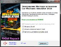 Car Mechanic Simulator 2018 [v 1.0.2 + 2 DLC] (2017) PC | RePack от FitGirl