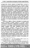 http://i94.fastpic.ru/thumb/2017/0803/8f/36d93cd84908bc01dd0d5c38c4844b8f.jpeg