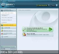 SpyHunter 4.28.5.4845 RePack/Portable by D!akov