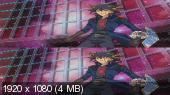 Югио! Фильм третий 3D / Gekijouban Yuugiou: Chouyuugou! Jikuu o koeta kizuna 3D Вертикальная анаморфная стереопара