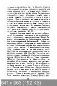http://i94.fastpic.ru/thumb/2017/0822/01/a1d36cdfa8ec73805521ce50818fba01.jpeg