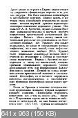 http://i94.fastpic.ru/thumb/2017/0822/20/18d87604c75dbae24f43ba56f2db7220.jpeg