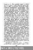 http://i94.fastpic.ru/thumb/2017/0822/39/771005ea60b347629614bd4a34403839.jpeg