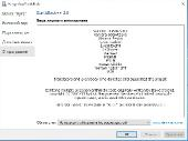 StartIsBack++ 2.5.0 / StartIsBack+ 1.7.5 RePack by KpoJIuK (x86-x64) (2017) [Multi/Rus]