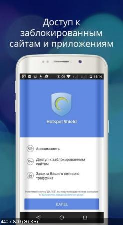 Hotspot Shield VPN Proxy & Wi-Fi Security v6.9.0 Premium [Android]