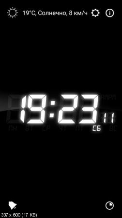 My Alarm Clock / Мой Будильник v2.32 (Android)