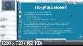 КриптоМир 2-х дневный Воркшоп (2017) PCRec