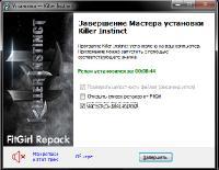 Killer Instinct (2017) PC | RePack от FitGirl