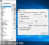 BotRadio 1.7.0.0 Portable